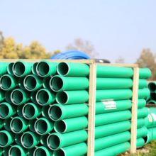 Rohre notwendig für den Kanalbau
